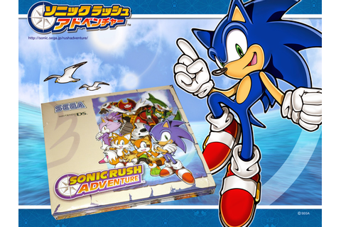 My Own World: Sonic Rush Adventure promo kit