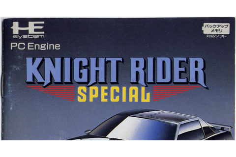 Gaming After 40: Of Import: Knight Rider Special (1989)