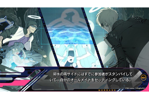 DRAMAtical Murder re:code Screenshots for PS Vita - MobyGames