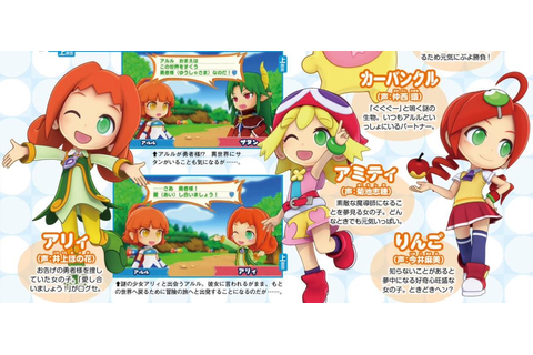 Scans roundup - Puyo Puyo Chronicle, Metroid Prime ...