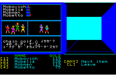 Download The Black Onyx (PC-88) - My Abandonware