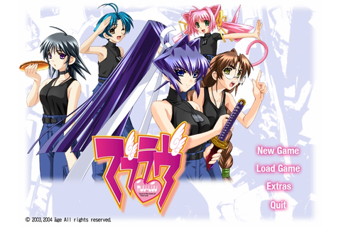 Muv-Luv Unlimited | Muv-Luv Wiki | FANDOM powered by Wikia