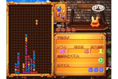 Puyo Puyo~n (Game) | GamerClick.it