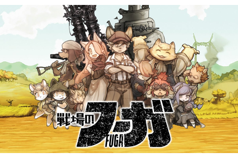 Fuga: Melodies Of Steel Delayed To 2020, Will Release On ...