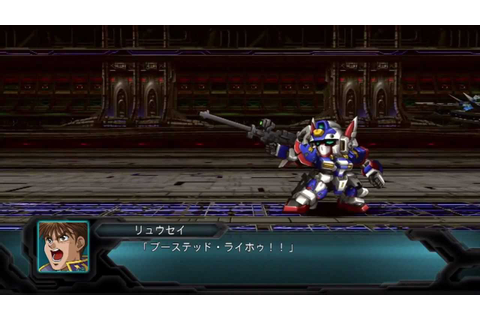 Super Robot Taisen OG 2nd ~R-1 All Attacks~ - YouTube