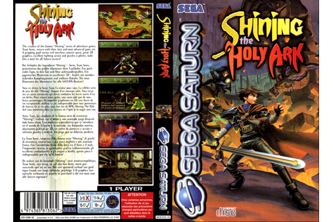 Sega Saturn S Shining The Holy Ark E Game Covers Box Scans ...