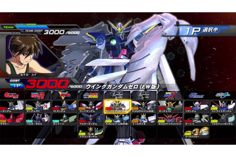 Why Gundam Extreme VS Is The Best Anime-Based Game Ever ...