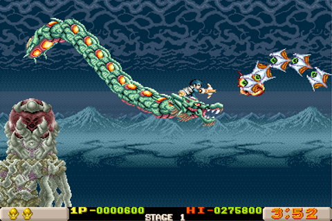 Play Arcade Dragon Breed (M72 PCB version) Online in your ...