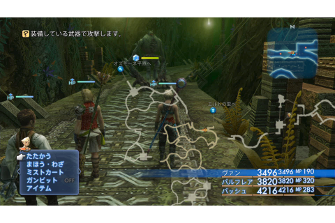 Final Fantasy XII: The Zodiac Age screenshots | RPG Site