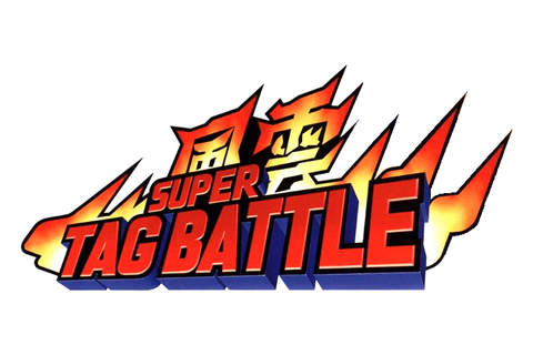 KIZUNA ENCOUNTER: SUPER TAG BATTLE | NEO•GEO | GUÍA DE ...