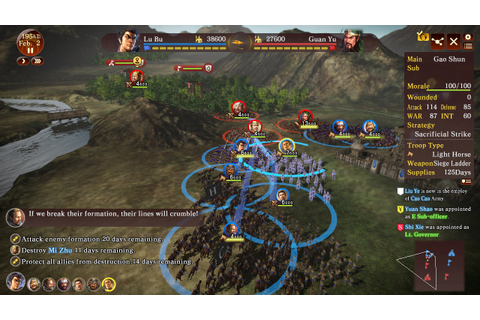 Romance of the Three Kingdoms XIII (PS4 / PlayStation 4 ...
