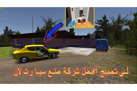 download save game my summer car 2019 تحميل ميلف - YouTube
