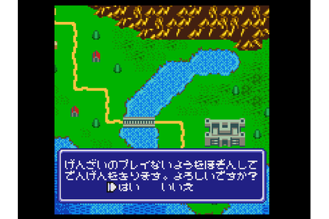 Legend of Ogre Battle Gaiden: Prince of Zenobia ...