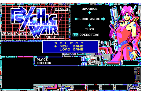 Download Cosmic Soldier: Psychic War - My Abandonware