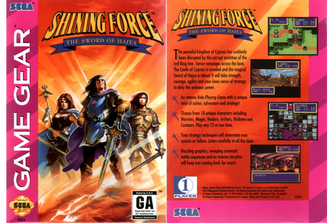 Shining Force: The Sword of Hajya Fiche RPG (reviews ...