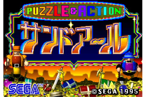 Puzzle&Action: Sando-R (J 951114 V1.000) ROM Download for ...