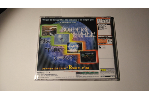 Border Down Sega Dreamcast Reproduction – Nightwing Video ...