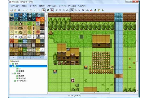 RPG Maker 95 Download Free Full Game | Speed-New