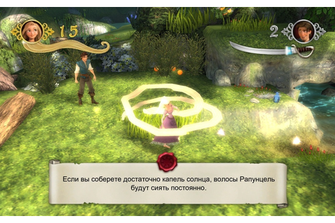 Download: Disney Tangled - The Video Game PC game free ...