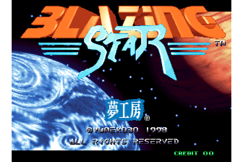 Blazing Star (1998) by Yumekobo Neo-Geo game