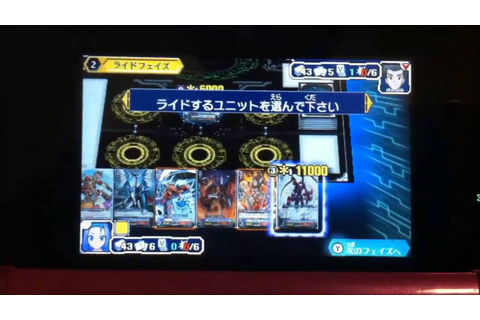Cardfight!! Vanguard Ride to Victory 3ds rom download ...
