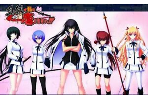 Windows PC GAME Maji de Watashi ni Koi Shinasai from Japan ...