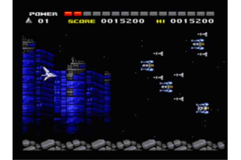 Space Manbow | Retro Gamer