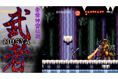 Musya: The Classic Japanese Tale of Horror ... (SNES ...