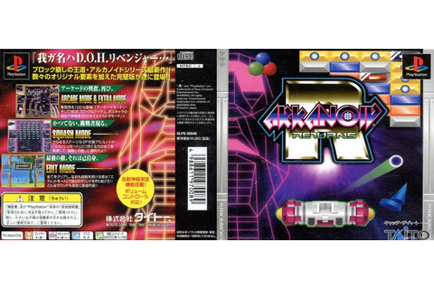 0 to Z of Playstation 1 Games - Arkanoid Returns