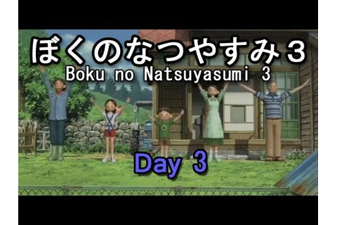 Boku no Natsuyasumi 3 - Day 3 (Bug sumo, meeting the ...