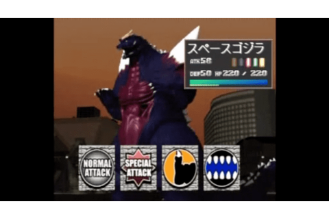 Kaijū-ō Godzilla on Qwant Games