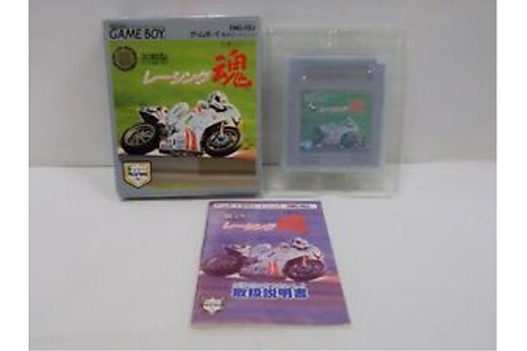 GB -- Racing Damashii -- Box. Game Boy, JAPAN Game ...
