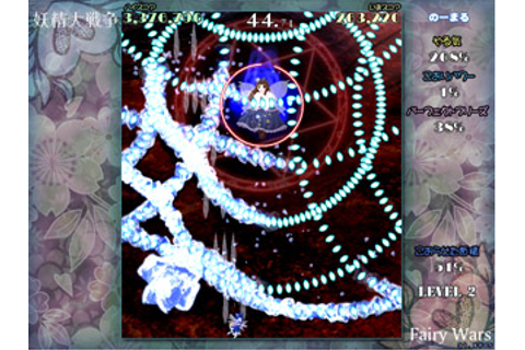Touhou 12.8: The Great Fairy Wars~ Touhou Three Fairies ...
