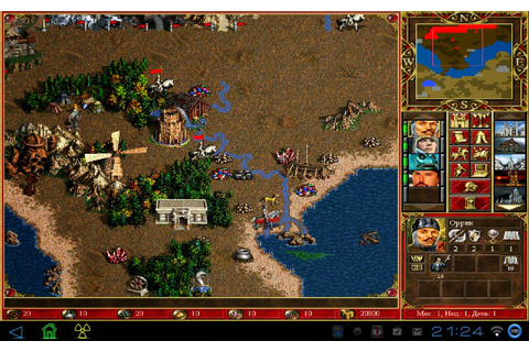 Heroes of Might and Magic 3 Latest Version Free Download ...
