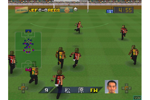 J.League Dynamite Soccer 64 for Nintendo 64 - The Video ...