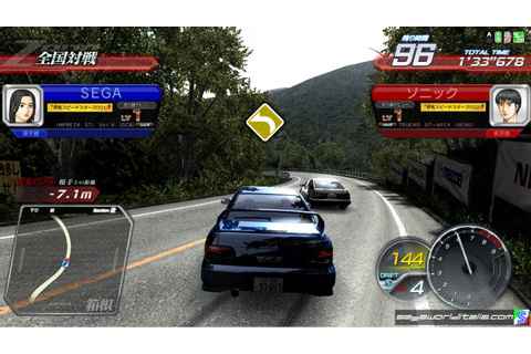 Initial D World - Discussion Board / Forums -> Initial D ...
