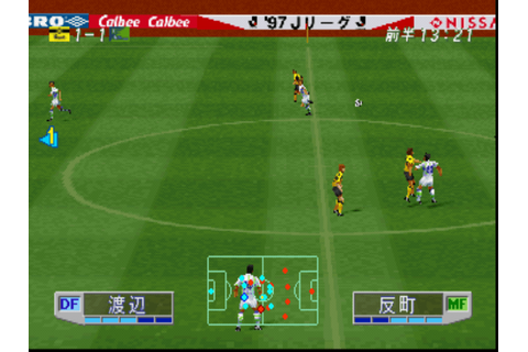 J.League Jikkyou Winning Eleven 3 (Japan) PSX ISO - CDRomance