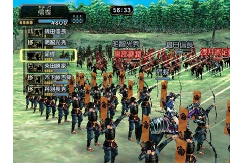 Kessen III - PS2 - Review