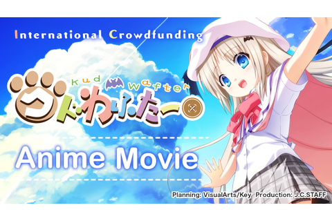 Kud Wafter Anime English Crowdfunding Page Launched ...