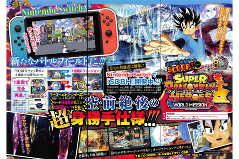The Card Game Super Dragon Ball Heroes: World Mission Is ...