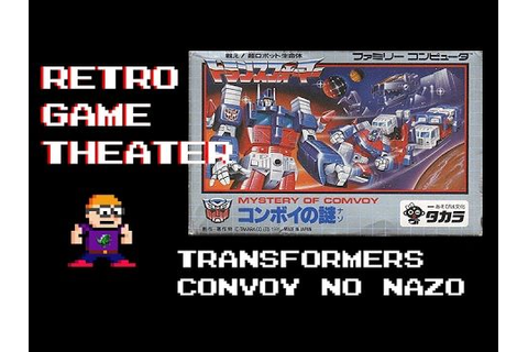 Retro Game Theater - Transformers Mystery of Convoy ...