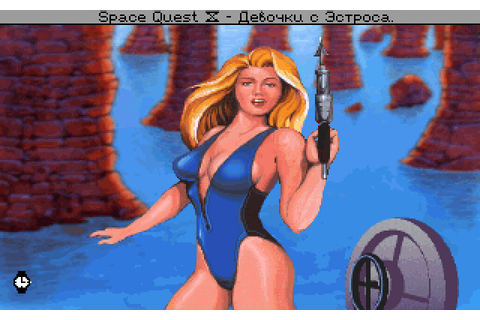 Скриншоты Space Quest IV: Roger Wilco and the Time Rippers ...
