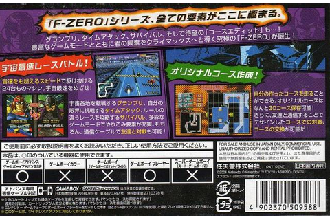 F-Zero: Climax Details - LaunchBox Games Database