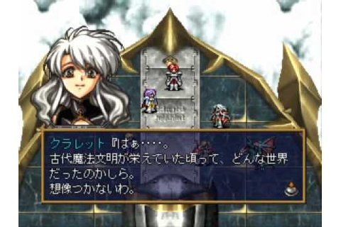 Langrisser V the End of Legend-mission 15 part04 - YouTube