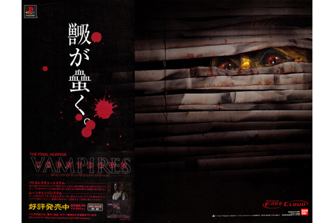 Video Game Print Ads — 'Countdown Vampires' [PS1] [JAPAN ...