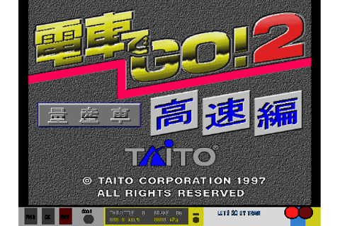 Densha De Go! 2 Kosoku-hen arcade video game by Taito (1997)
