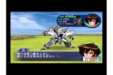 Super Robot Wars Neo - Schicksal Attack - YouTube