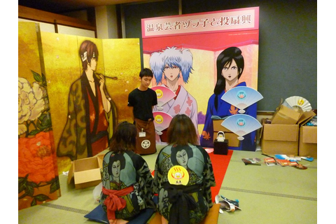 Being a fangirl at Gintama Land - YQtravelling