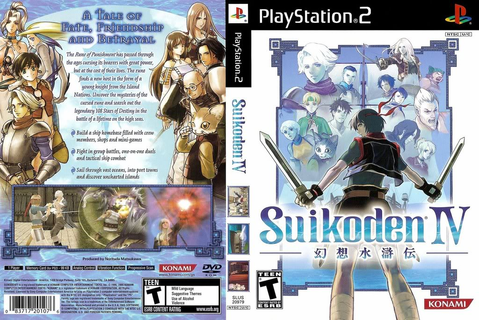 My Collection Playstation ISO Download: (PS2) Suikoden IV ...