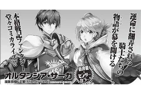 Hortensia Saga Manga Launches in March